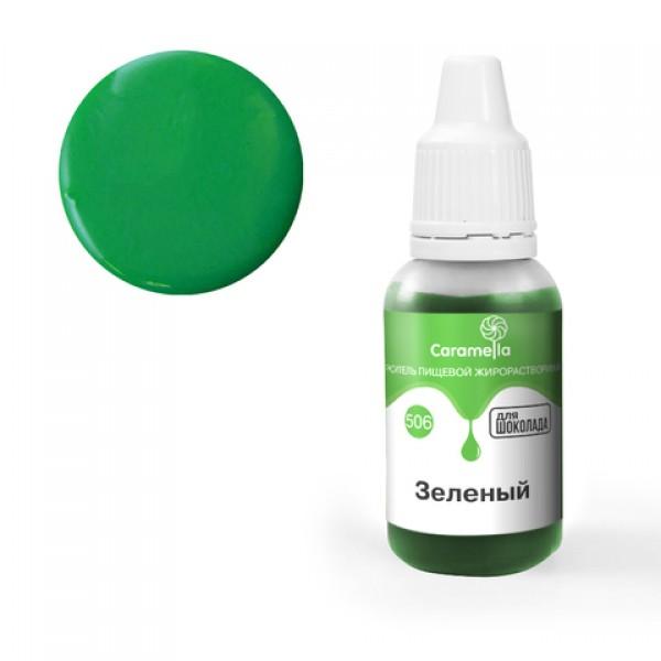 Краситель пищевой гелевый жирорастворимый Caramella Зеленый 20 гр.