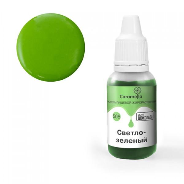 Краситель пищевой гелевый жирорастворимый Caramella Светло-зеленый 20 гр.