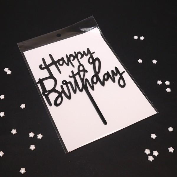"""Топпер """"Happy Birthday"""" черный 9*12 см"""
