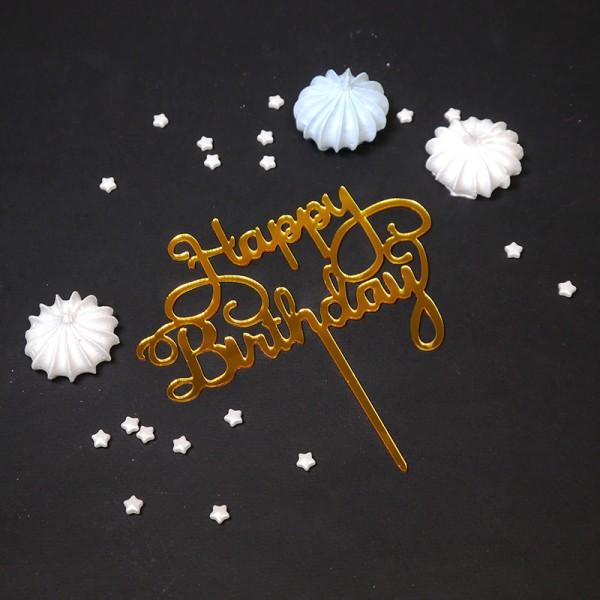"Топпер ""Happy Birthday, каллиграфия"" золото 10*13 см"