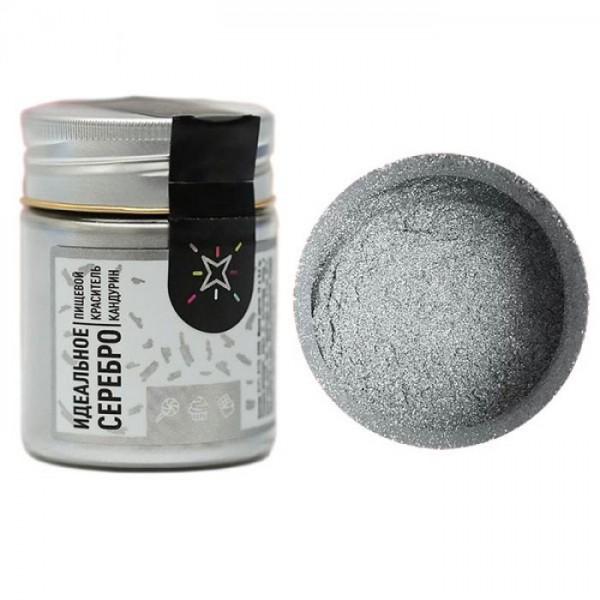 Блеск пищевой MIXIE Идеальное серебро 10 гр.
