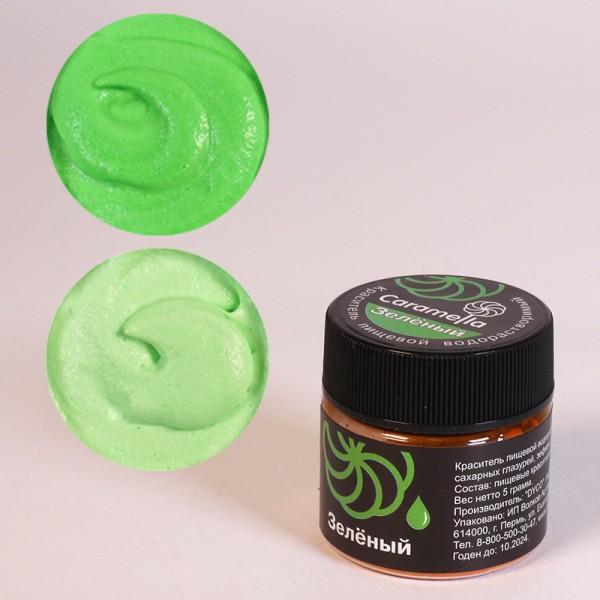 Водорастворимый краситель Зеленый Caramella 5 гр.